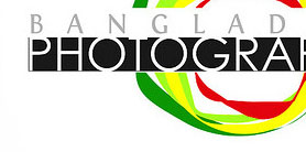 Bangladeshi Photographers - logo design